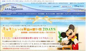 Officialweb