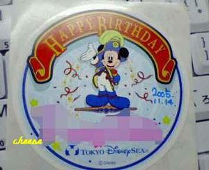 Birthdaysticker
